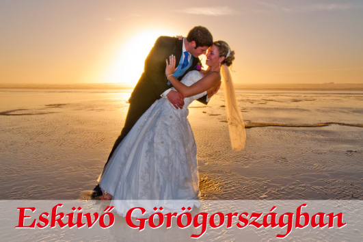 Esküvő Görögországban